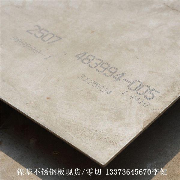 G2136不�P�板中厚板-不�P�G2136