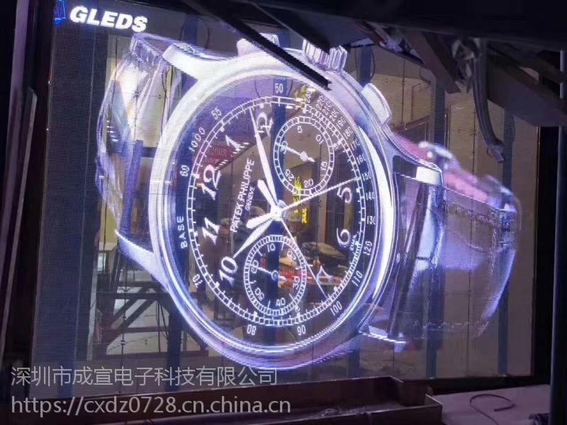 江苏led透明屏,ph3.91-7.81侧发光,玻璃橱窗透明屏,什么价格?