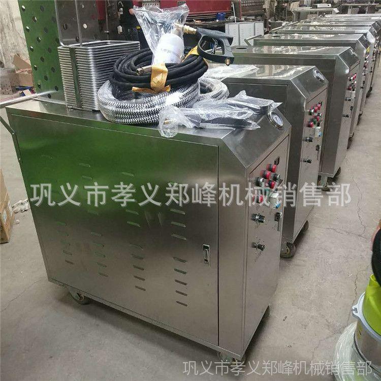 巩义高压蒸汽洗车机 小型节能蒸汽洗车机 电加热蒸汽清洗机