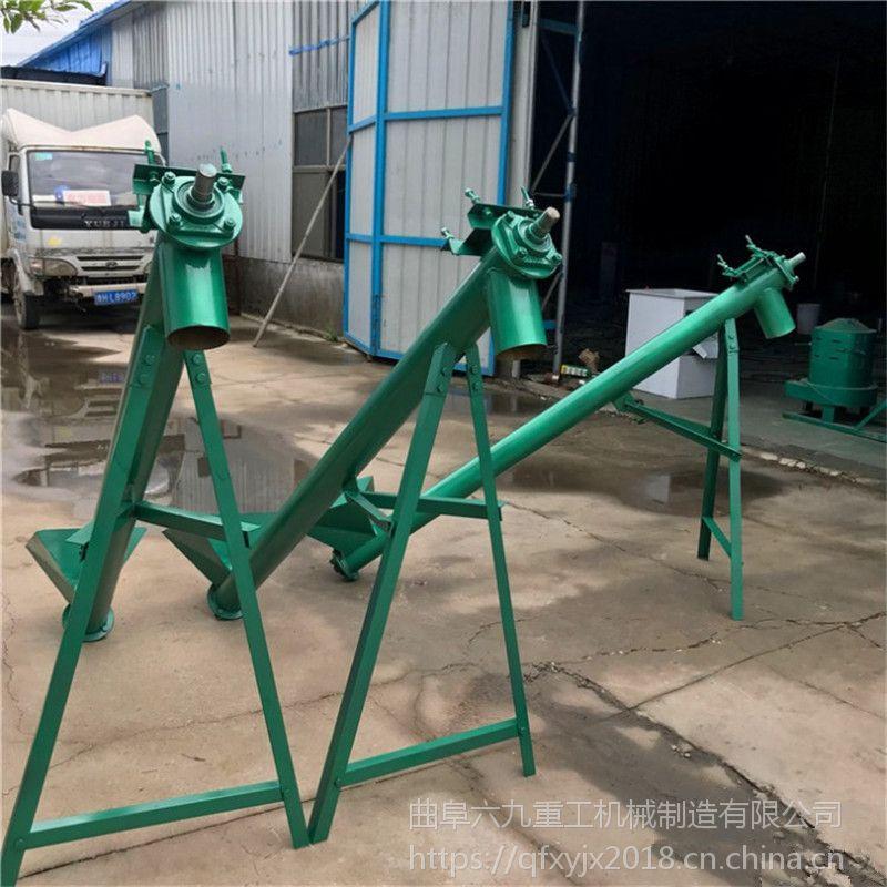 螺旋输送机选型移动式 大豆给料机大同
