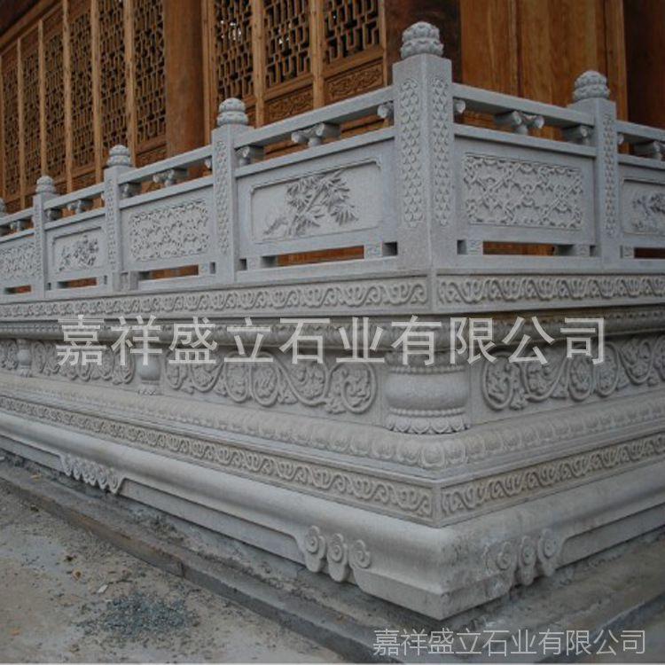 石雕栏杆厂家专业制作花岗岩雕花石材栏板 寺庙别墅高档栏杆