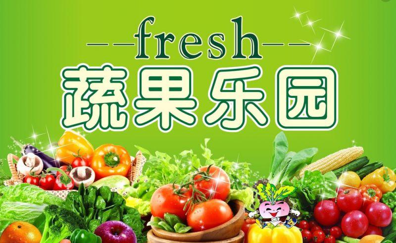 http://himg.china.cn/0/5_4_1422892_800_491.jpg