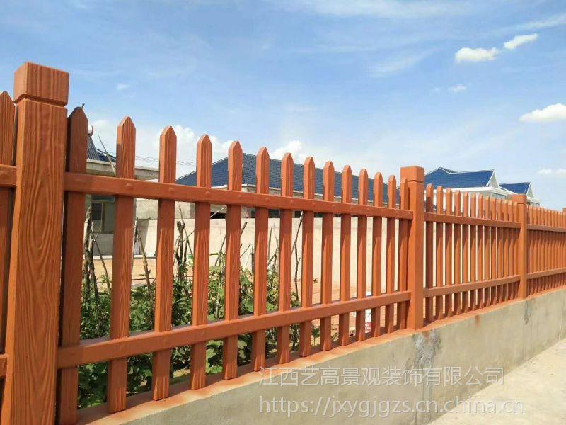 吉安庭院水泥仿木围栏