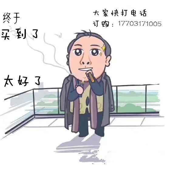 河北吉奥环保有限公司