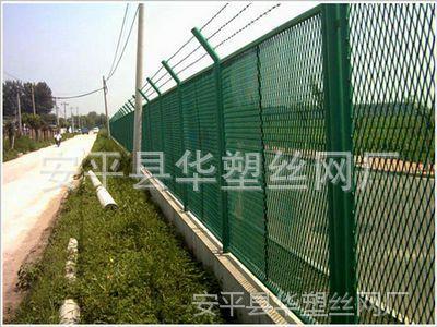 【现货供应】桥梁护栏网、桥梁围网、桥梁护栏网、桥梁防抛网