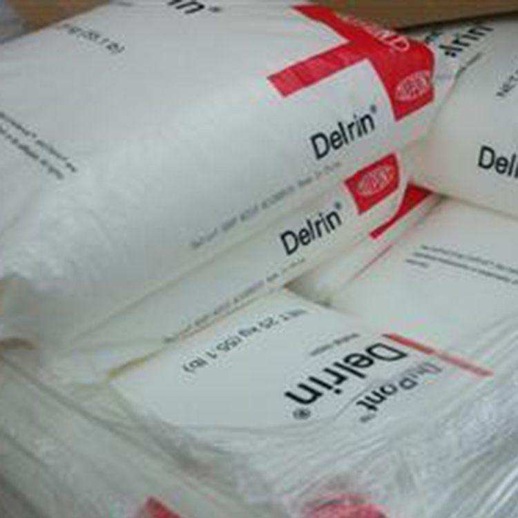 POM570美国杜邦 Delrin 570 玻纤20%增强 高刚性 低翘曲
