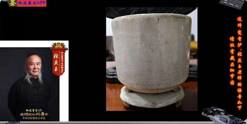 """收藏小讲堂(11)——民间的""""瓷香炉""""有收藏价值吗?"""