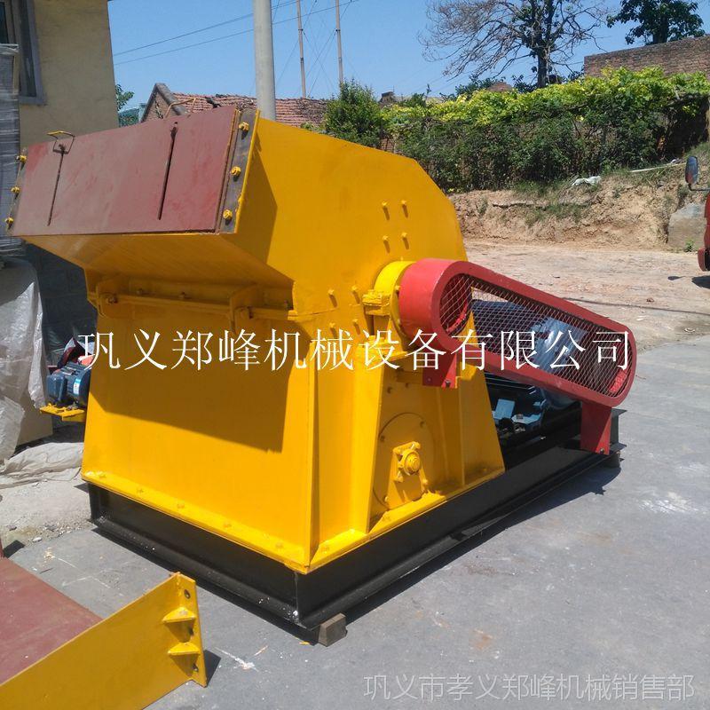 厂家直销大型双口木材粉碎机 木材边角料削片机 秸秆粉碎机