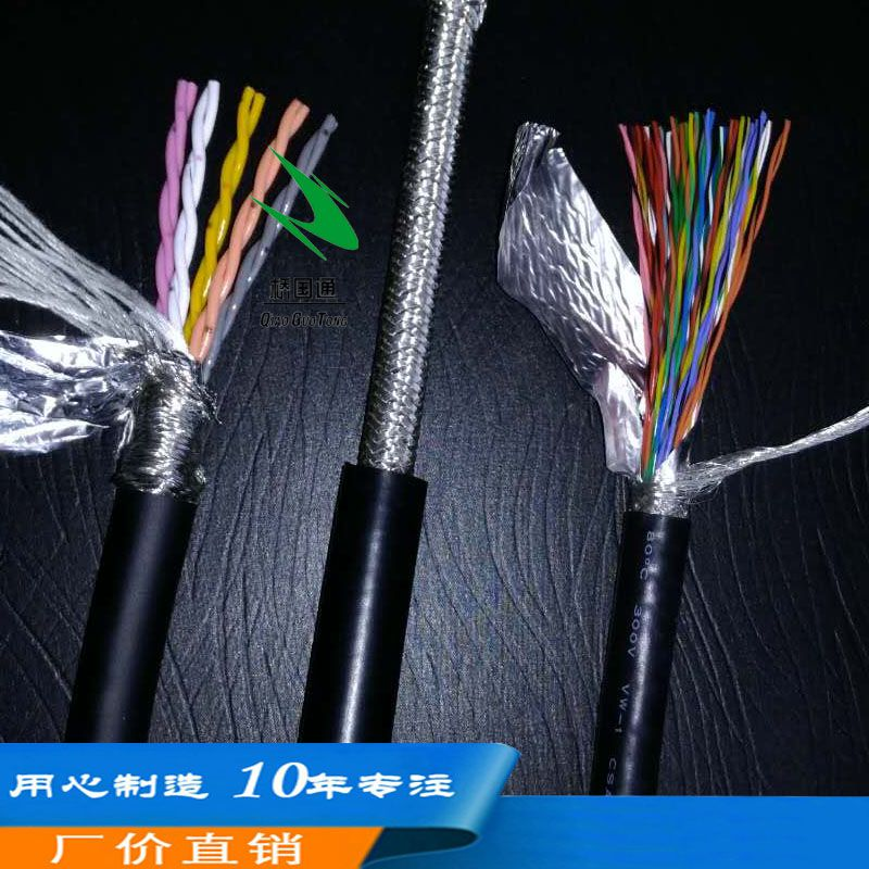 QGT现货UL外被料68芯34P双绞2464屏蔽28AWG黑色柔性电缆