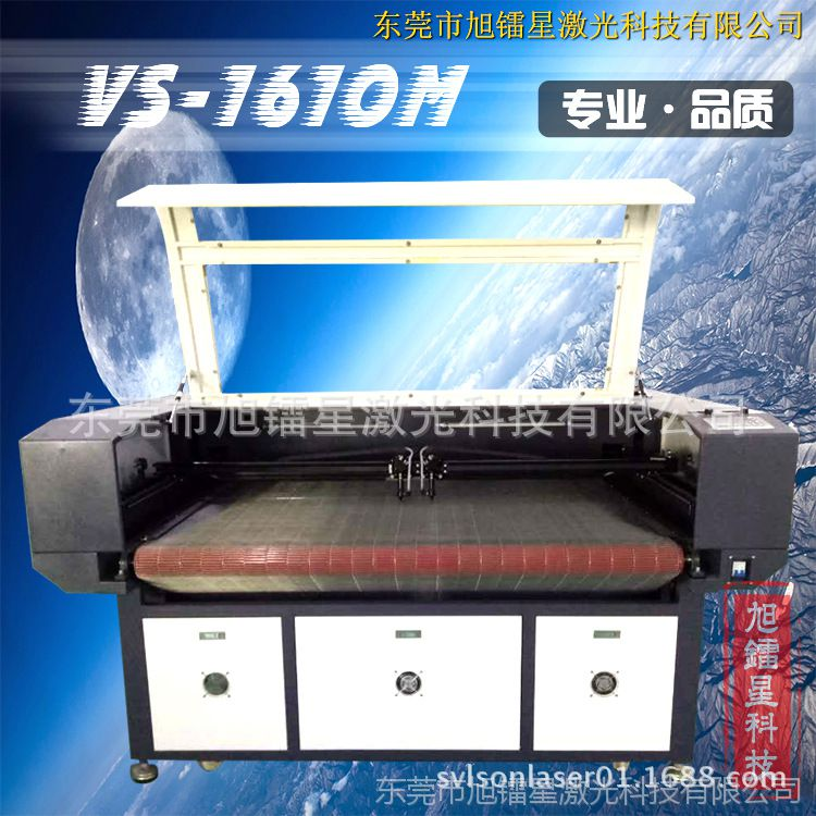 内衣布料1825自动送料激光裁床|皮革面料自动开料激光切割烧花机