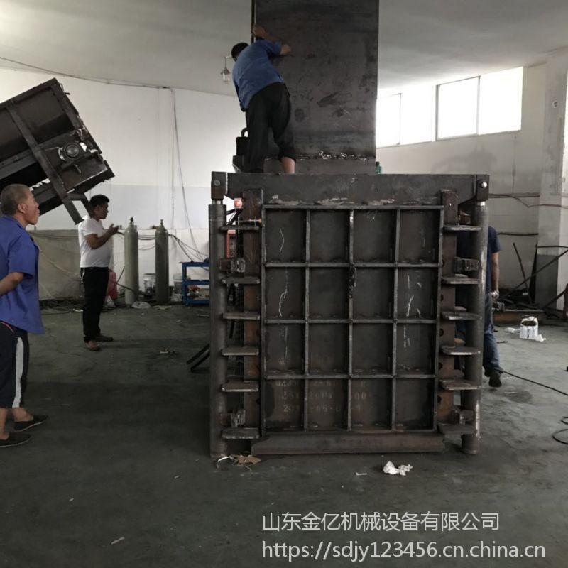 新型160吨卧式门式打包机图片 卧式液压打包图纸 山东金亿维修液压机械