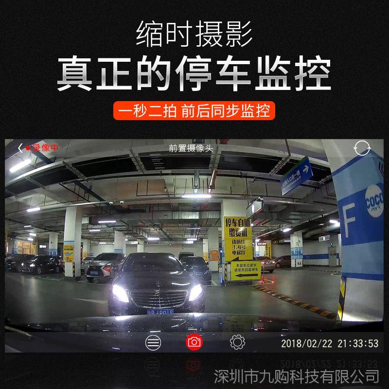 丰田隐藏式专用行车记录仪联永96663高清夜视1080P全景行车记录仪