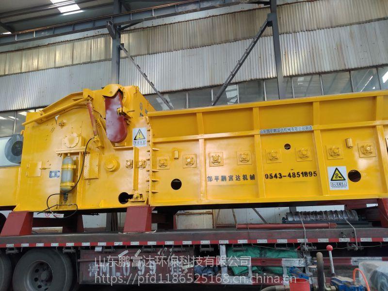 生物质电厂用综合破碎机 锤式破碎机 1600-700 鹏富达制造