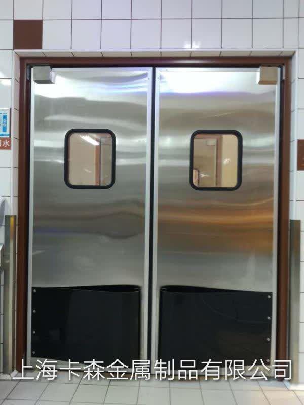 超市便利店商场酒店餐厅厨房工厂4CM双开不锈钢防撞自由门