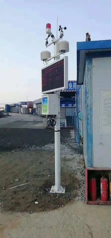 广州安装项目 扬尘自动监测系统 配送最快