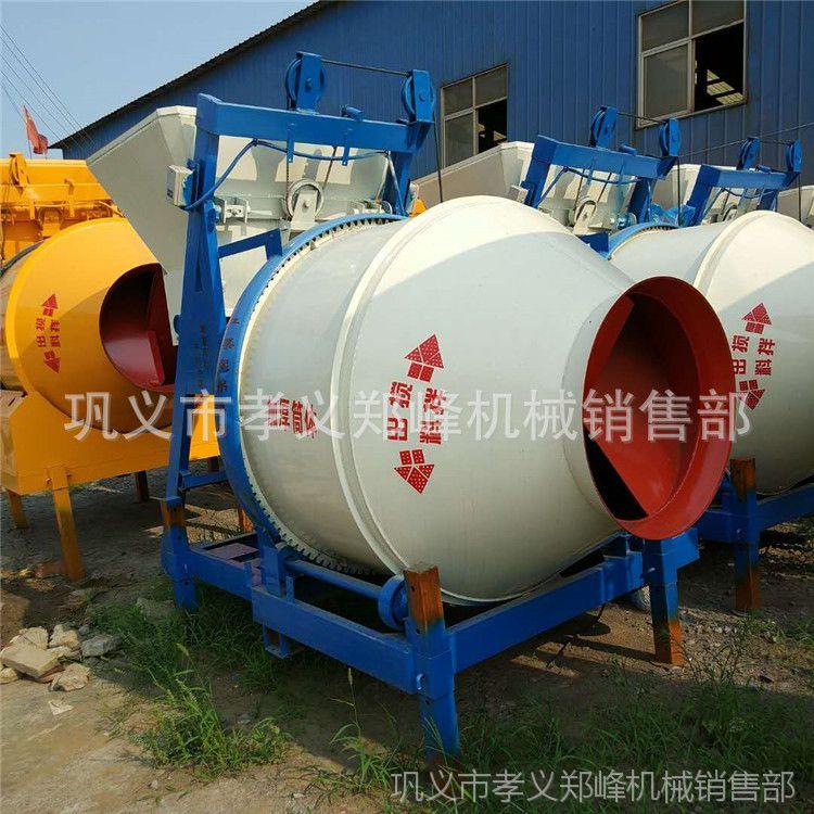 重型优质滚筒搅拌机 工程建筑专用滚筒搅拌机 滚筒搅拌机质优价廉