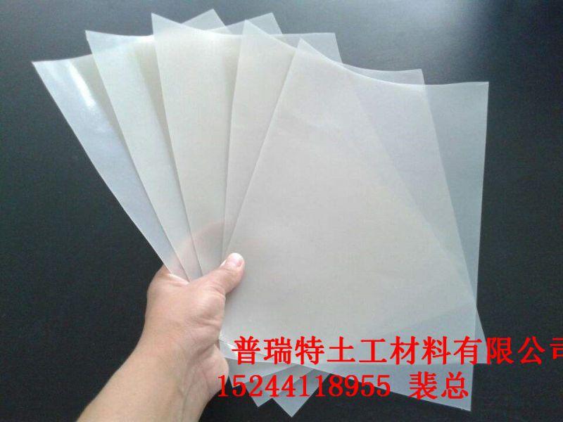 http://himg.china.cn/0/5_503_1085749_800_600.jpg