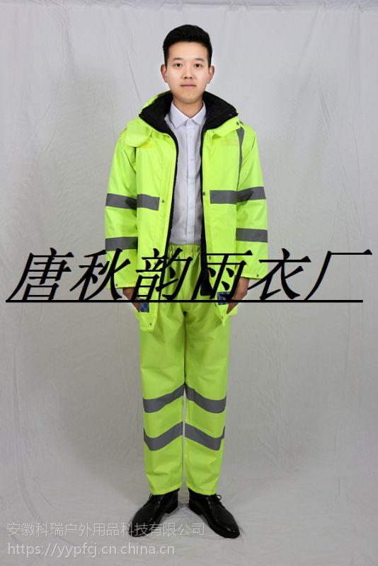 冬季棉服雨衣批发工厂