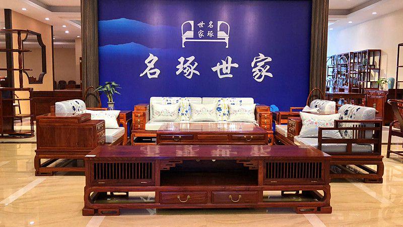 刺猬紫檀国宾沙发123组合批发价格