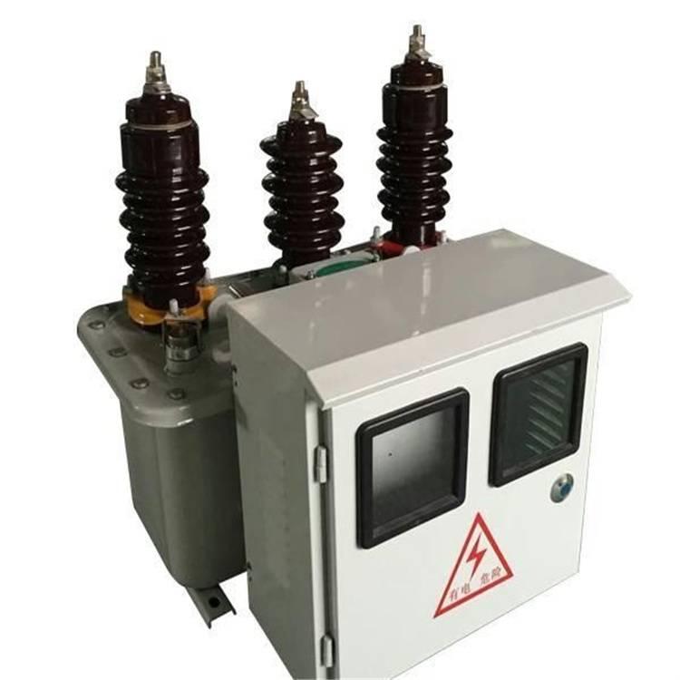 10千伏户外高压计量箱型号JLS-10厂家