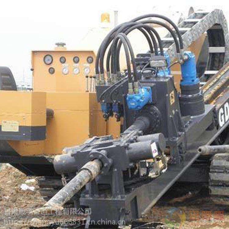 武威市pe200晟宇非开挖定向钻拉管dn800-3500机械顶管施工队伍