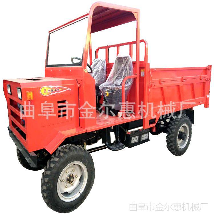 四不像拖拉机平板车 单缸25马力柴油拉煤车 农用拖拉机现货