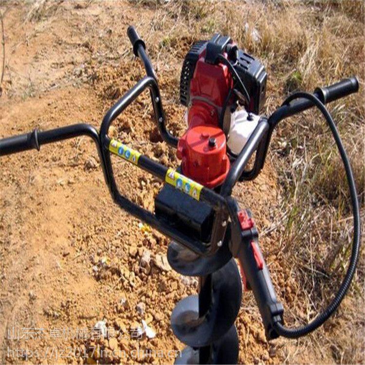 厂家直销手持式挖坑机 便携式植树机 单人小型地钻挖坑机