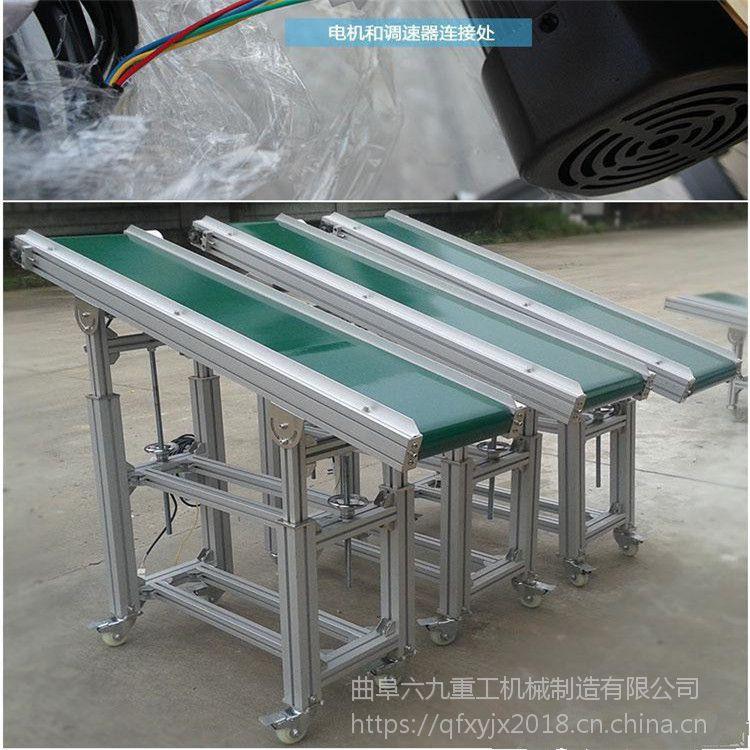 工业铝型材输送机厂家直销 食品包装输送机玉林