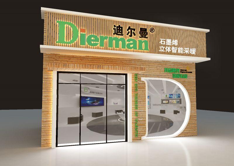 迪尔曼石墨烯电地暖 制热快,无损耗,免维护,高质低价欢迎来电