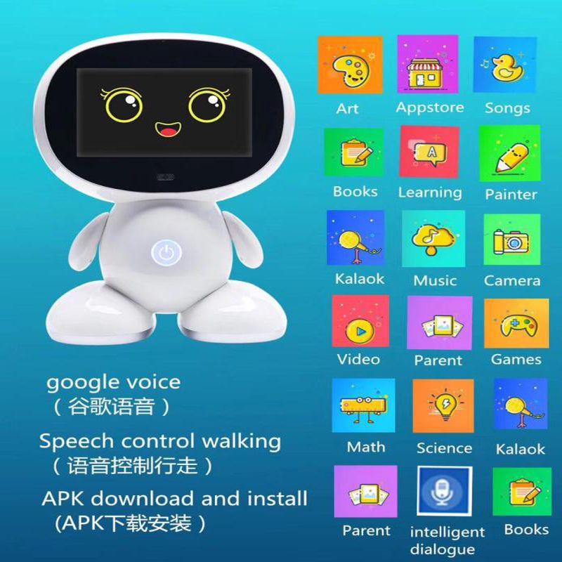 小D 7寸触摸屏同步课堂视频微聊监控跳舞智能机器人