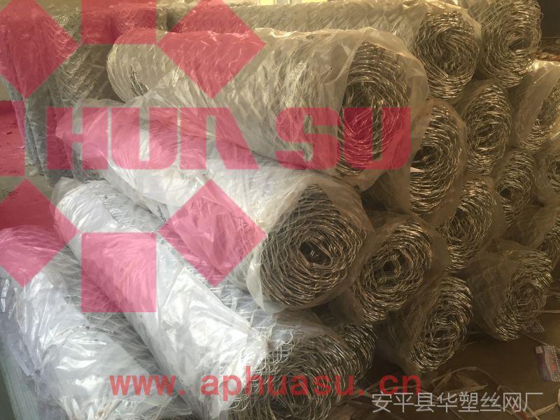 【行业推荐】:铝美格网、6x6美格铝网、耐腐蚀围栏、铝制美格网