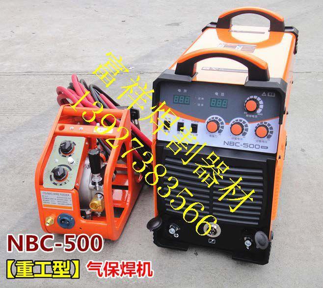 正品佳士NBC-500分体二氧化碳气体保护焊机手工焊机