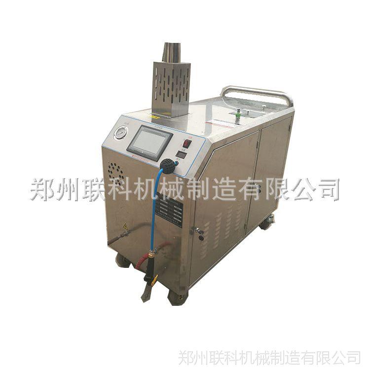智能高压移动蒸汽洗车机 蒸汽洗车机报价蒸汽洗车夏天能用吗