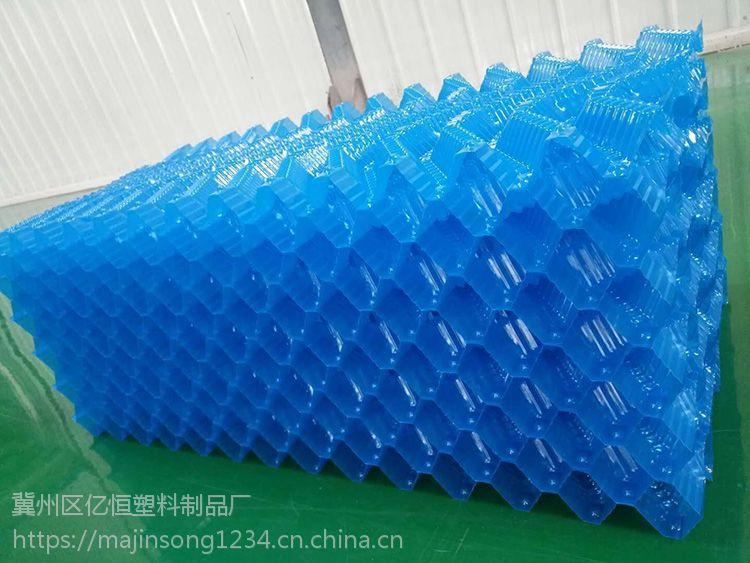 冷却塔填料 S波填料 淋水片PVC 亿恒厂家