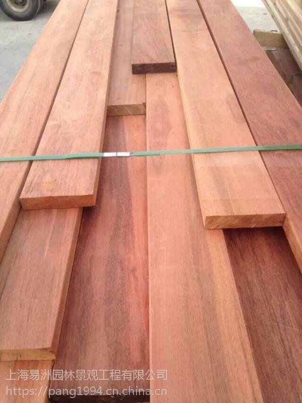 美国红松厂家 红松防腐木加工类型