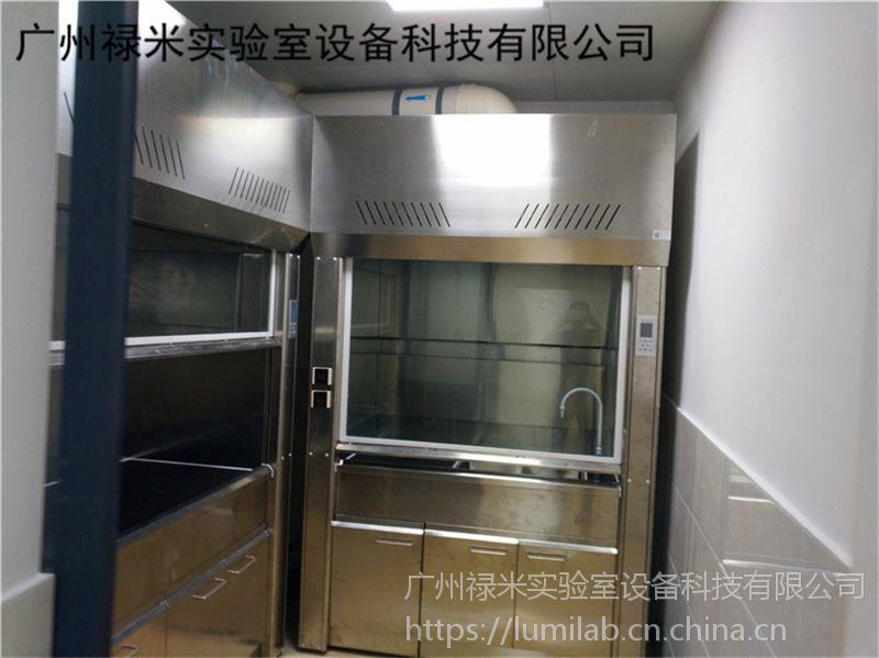 化工厂化验室不锈钢通风柜加工定制