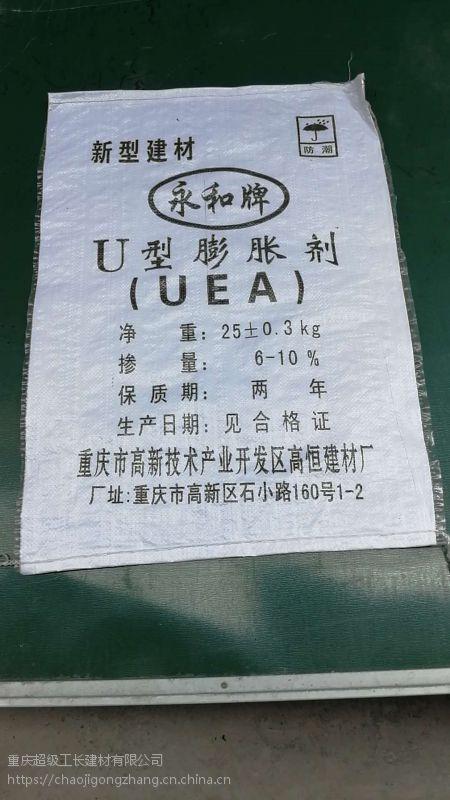 重庆砂浆微膨胀剂 建筑外加剂 掺量8 可按需定制