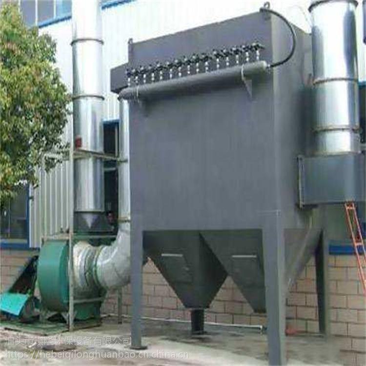 琪隆供应除尘设备 DMC-80袋脉冲布袋除尘器部分现货