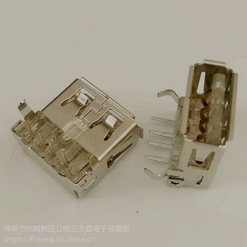 USB 2.0母座 4P 90度后两脚插板DIP 弯脚 卷边 透明胶芯 带后盖- 创粤