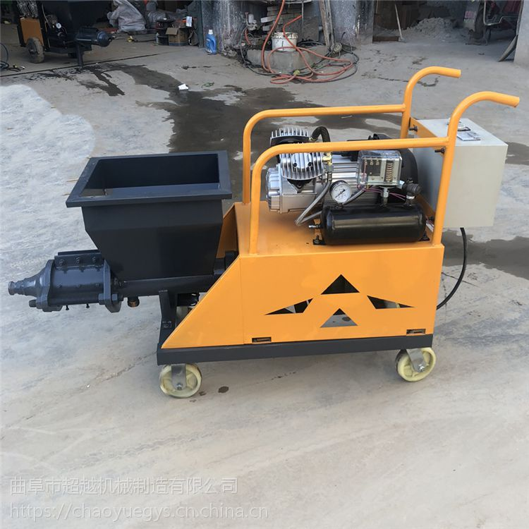 砂浆喷涂机超越机械供应墙面装修腻子砂浆喷涂机