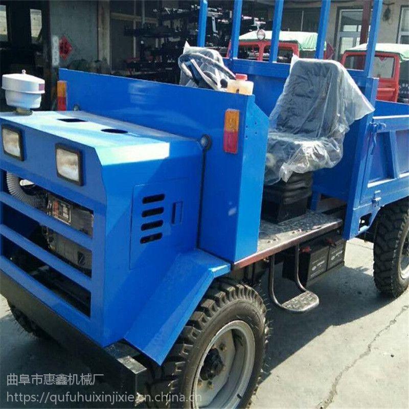 爆款热销四不像车 操作简单的柴油四轮车 品质优良换挡轻便的四轮拖拉机