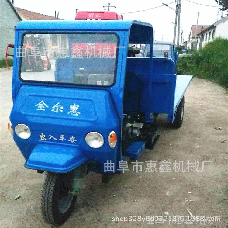 2T多功能三轮农用车 柴油动力的运输车 工程三轮车优质厂家