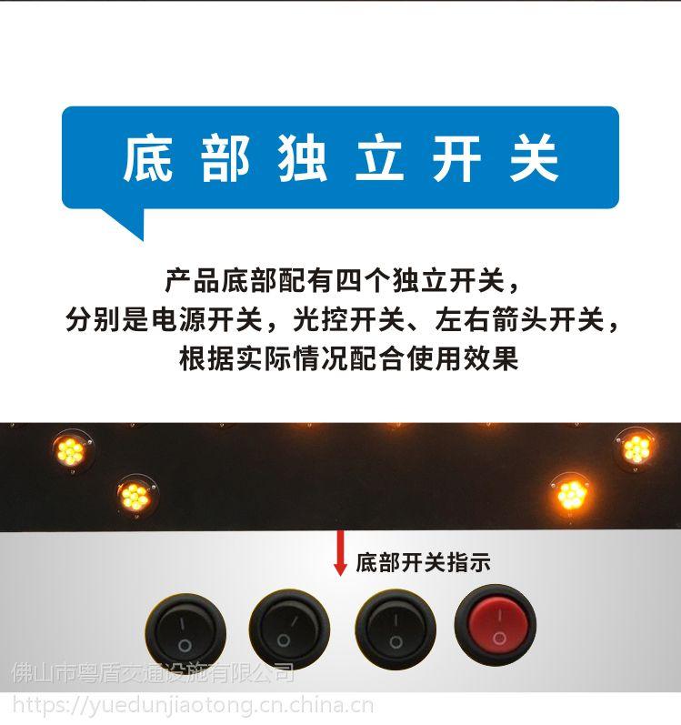 广东佛山厂家直销粤盾交通铁质太阳能施工灯LED导向箭头灯诱导灯警示灯(图6)