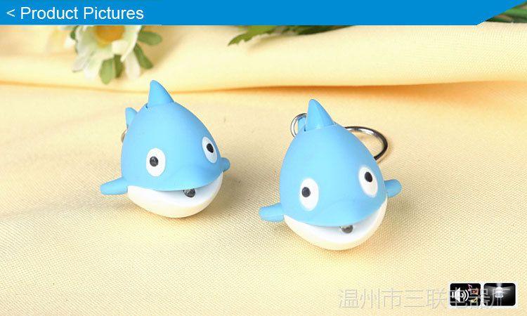 2015厂家变形娃娃鱼发光安装钥匙扣手电筒玩具创意小商品礼品积高积木2合1直销发声图片