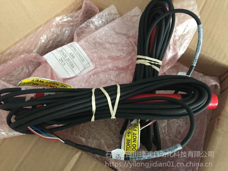 ABB PH电极4630-800数据交换