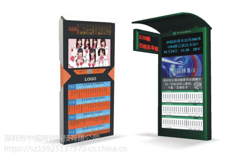 深圳CTVHD5520户外广告机厂家直销