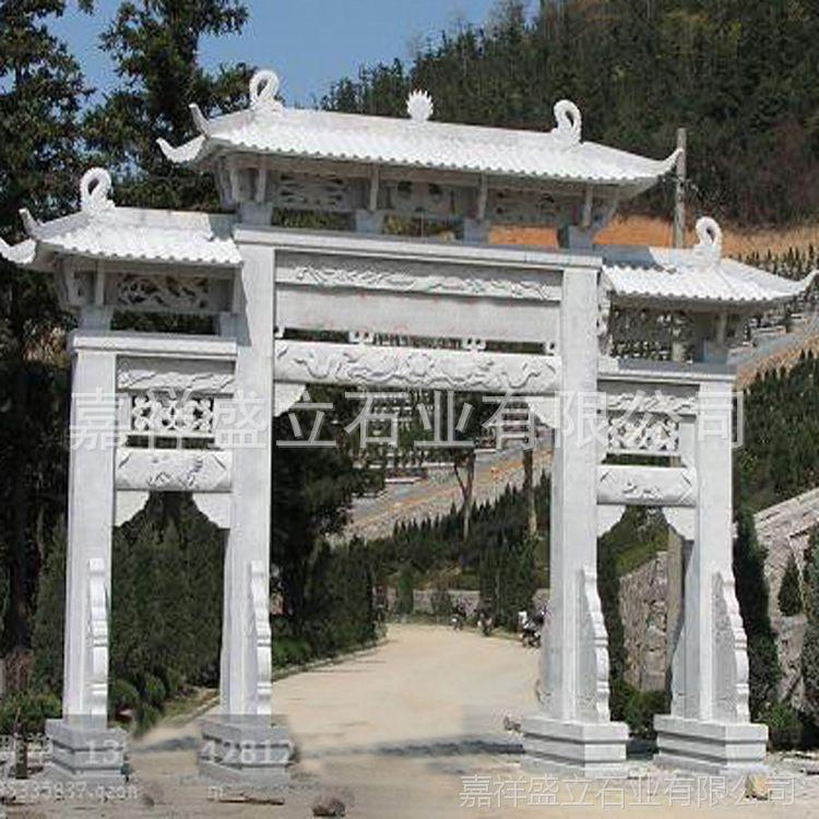 石牌坊牌楼厂家设计安装 古建山门大理石牌坊