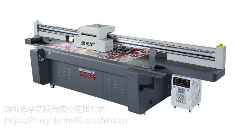 全新UV 平板机HY-2513G适用范围广阔,华亿出品,必属精品,测试出库