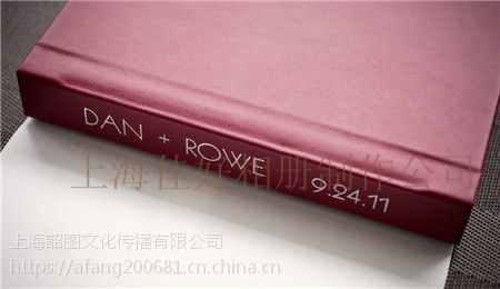 上海晓东小学生毕业纪念册v小学中心小学聚同学第北白象三图片
