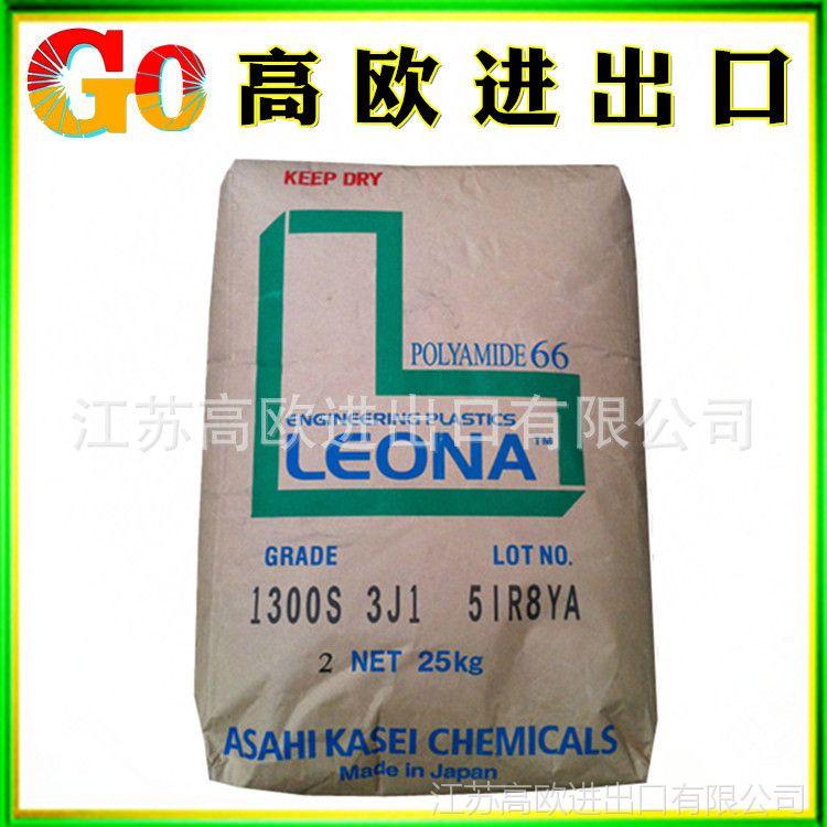 PA66/日本旭化成/14G15 热稳定 PA66加纤15% 增强 高强度